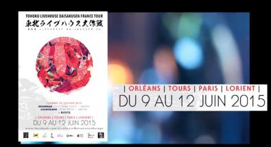 video 2015 France tour