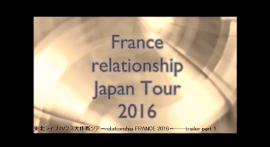 video 2016 Trailer 1 japan tour