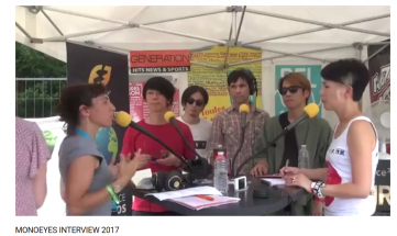 video 2017 Monoeyes ITW Terres du son