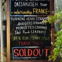 ©EB-NB-Livehouse Daisakusen France